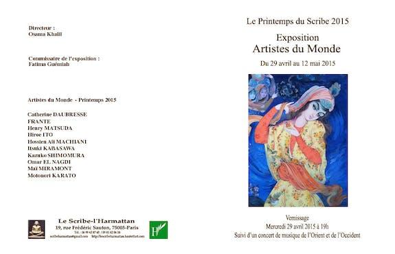 «L'Harmattan des Arts et des Cultures»