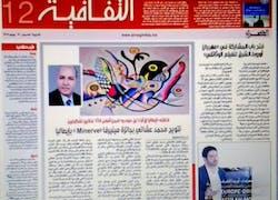 Arts plastiques : 2 artistes marocains distingués en Italie et Sahara al maghr