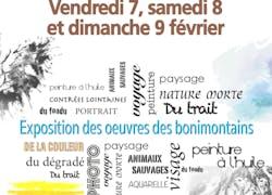 Exposition Collective a Montbonnot Saint Martin 38330 (Isère)