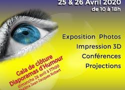 4Ème Salon de l'Image Numérique (25 au 26 avril 2020).