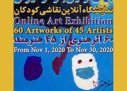 Iranian kids art exhibition